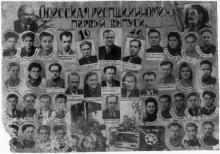 Первый выпуск Одесской республиканской школы киномехаников. Фотовиньетка. 1949 г.
