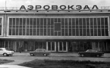 1982 г.