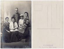 Фотография, сделанная в филиале фотостудии Жаннеты Зальцберг на 10-й станции Среднего Фонтана. Одесса. 1910-е гг.