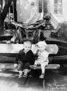 Дом отдыха «Родина». Одесса. 1959 г.
