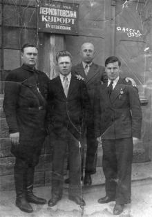 Лермонтовский курорт, вход в 4-е отделение. Одесса. 1939 г.