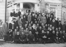 Дом отдыха МКХ. Одесса. 1952 г.