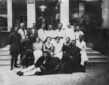 В санатории им. В. Балицкого. Одесса. 1930-е гг.