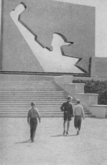 Село Григорьевка. Один из монументов Пояса Славы. Фото в брошюре «Одесса с моря». 1970 г.