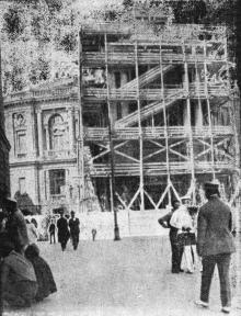 Відновлення Одеського театру опери після пожежі. Фото в журналі «Нове мистецтво», жовтень, 1925 р.