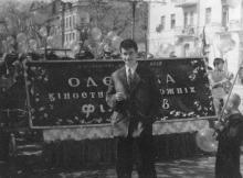 Первомайская колонна Одесской киностудии. Перед транспарантом режиссер Одесской киностудии Марлен Хуциев. Одесса. 1957 г.