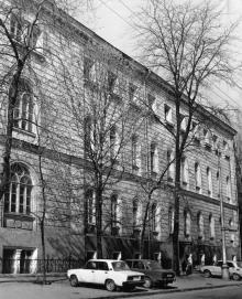 Вид с ул. Щепкина на здание ОГУ им. Мечникова. Одесса. 1980-е гг.