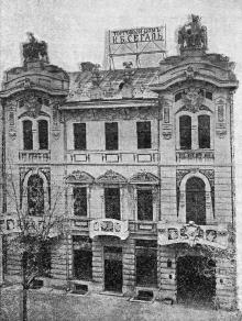 Дом № 11 по ул. Гаванной. Фото из рекламы в иллюстрированном путеводителе Вайнера «Одесса». 1901 г.