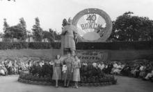 Памятник Богдану Хмельницкому в ЦПКиО им. Т.Г. Шевченко. Одесса. 1958 г.