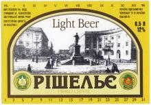 Этикетка от пива «Ришелье» с изображением памятника Дюку. 1995 г.