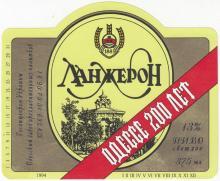 Изображение дачи Ланжерон на этикетке от пива «Ланжерон» Одесского завода прохладительных напитков. 1994 г.