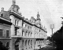 Фасад здания Одесской почтово-телеграфной конторы, фотография конца ХIХ - начала ХХ вв.