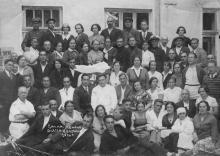 Одесса. В санатории им. Ленина на Куяльнике. 1936 г.