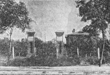 Магнито-метеорологическая обсерватория. Фотография в иллюстрированном путеводителе Вайнера «Одесса». 1901 г.