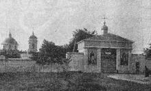 Монастырь на Большом Фонтане. Фотография в иллюстрированном путеводителе Вайнера «Одесса». 1901 г.