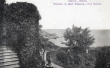 Одесса. Уголок на Даче Маразли. Открытое письмо начала 1900-х гг.