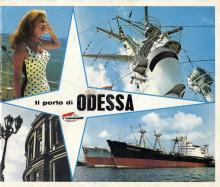 1970-е гг, Одесский порт, фотобуклет
