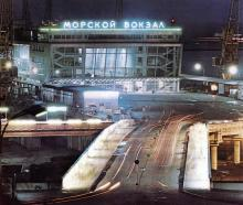 Одесский морвокзал. Фото в рекламном буклете «Одесский порт». 1970-е гг.