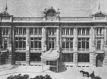Магазин братьев Петрококино на Греческой улице. Фотография из рекламы в иллюстрированном путеводителе Вайнера «Одесса». 1901 г.