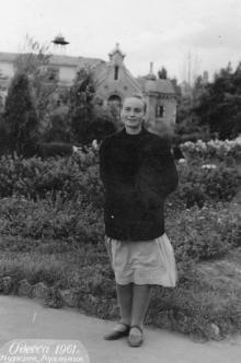 Одесса. Курорт «Куяльник». 1961 г.