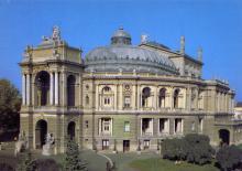 Театр оперы и балета. Фото Р. Папикьяна. Открытка из набора «Одесса — Одеса». 1989 г.