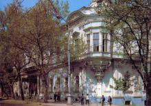 Музей западного и восточного искусства. Фото Р. Папикьяна. Открытка из набора «Одесса — Одеса». 1989 г.