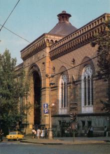 Филармония. Фото И. Артюхина. Открытка из набора «Одесса — Одеса». 1989 г.