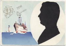Силуэт мужчины на открытке ручной работы. Одесса. 1959 г.