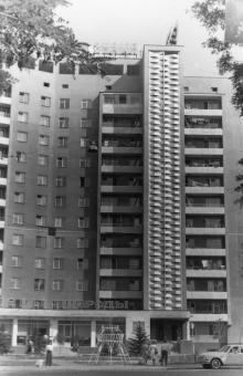 Одесса. Дом № 29 на ул. Свердлова. Магазин «Дары природы». 1970-е гг.