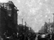 Ул. Пушкинская, слева здание табачной фабрики (на этом месте в 1959 г. будет построен ЦУМ)