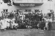 Встреча детей в санатории лечсанупра. Одесса. 1938 г.