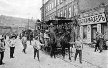 ��. ����������, 1890-� ����