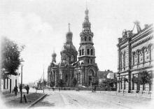 Одесса. Мещанская церковь. Открытое письмо