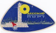 Изображение маяка на наклейке Одесского морского порта