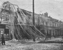 Одесса во время гололедицы 26-го ноября т. г., Полицейский улица. Фото И.М. Шнейдера в журнале «Нива» от 14 декабря 1902 г.