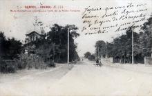 Одесса. Мало-Фонтанская дорога. Открытое письмо. Фототипия Шерер, Набгольц и Ко. 1902 г.