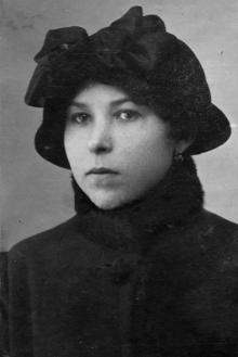 Мария Никитовна Езерова, сестра Петра, ок. 1917 г.