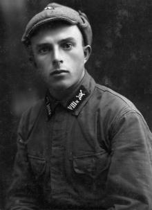 Иван Никитович Езеров. Ок. 1930 г.