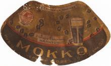 Этикетка от газированного напитка «Мокко», произведенного в ресторане гостиницы «Красная». Одесса. 1961 г.