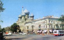 Ул. Чижикова (Пантелеймоновская), почтовая открытка, фотограф Р. Якименко, 1977 г.