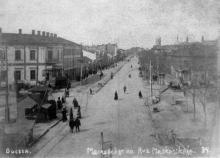 Московская, 1919 г.