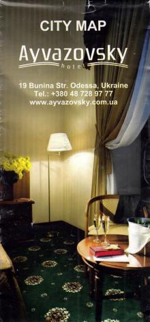 Обложка плана Одессы от отеля «Айвазовский»