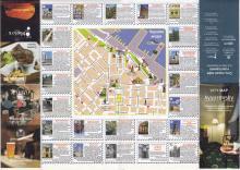 План центра Одессы от отеля «Айвазовский»