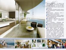 Страницы 10–11 буклета о «Морской симфонии» в Аркадии