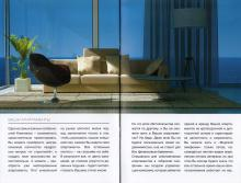 Страницы 12–13 буклета о «Морской симфонии» в Аркадии