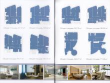 Страницы 16–17 буклета о «Морской симфонии» в Аркадии