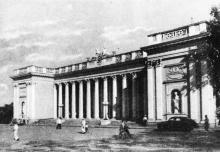 Будинок Обкому партії. Фото в буклеті «Одеса». 1960 р.