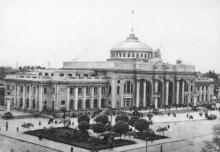 Вокзал. Фото в буклеті «Одеса». 1960 р.