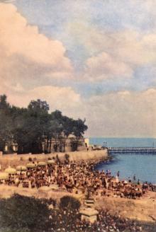 Пляж курорту «Аркадія». Фото в буклеті «Одеса». 1960 р.