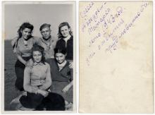 Одесситы, отбывающие трудовую повинность в Татарке. Лето 1943 г.